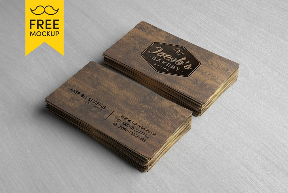 Free Wooden Business Card