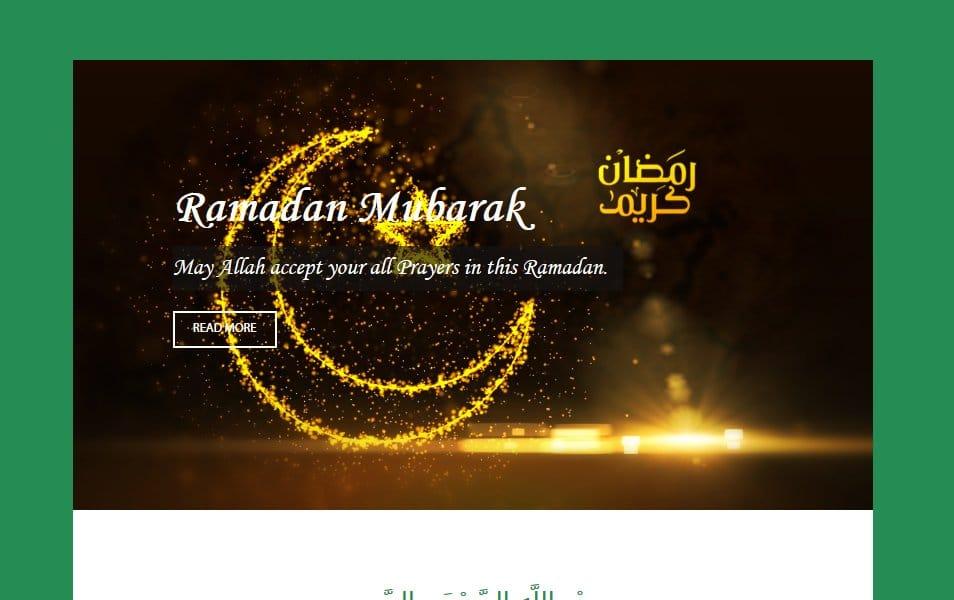 قالب ماه رمضان خبرنامه