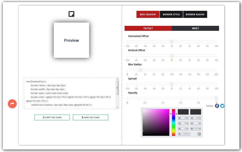 CSS Box Shadow Generator | css3portal
