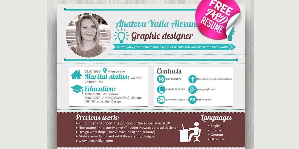 رایگان رزومه PSD قالب برای طراحان
