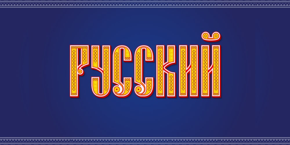 Russian-Text-Effect