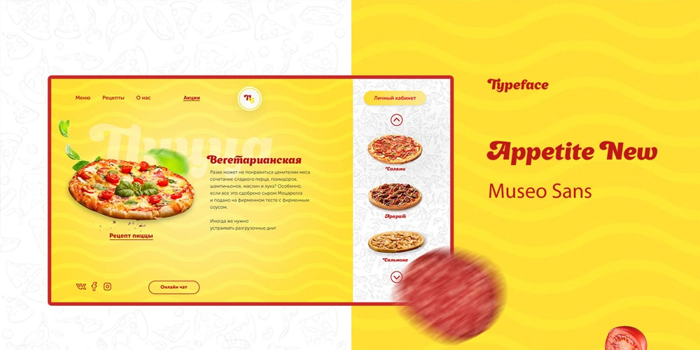 Fast Food Website Template PSD